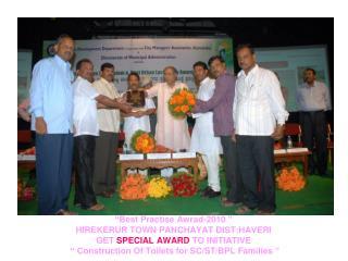 hrk-Award-2010