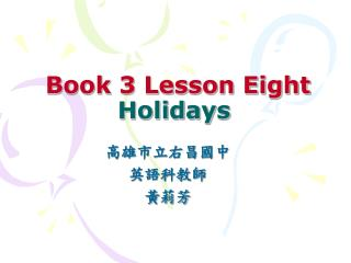 Book 3 Lesson Eight Holidays