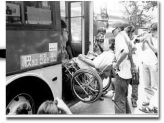 AHP 기법을 이용한  장애인 이동권 문제