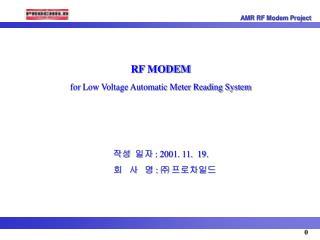 AMR RF Modem Project