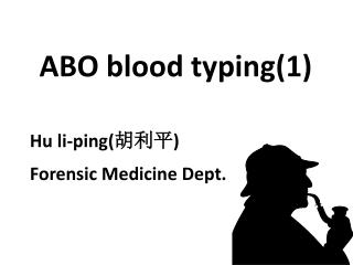 ABO blood typing(1)