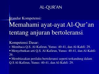 Standar Kompetensi: Memahami ayat-ayat Al-Qur'an tentang anjuran bertoleransi . Kompetensi Dasar: