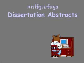??????????????? Dissertation Abstracts