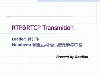 RTP&RTCP Transmition