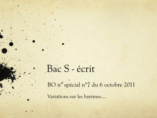 Bac S - écrit
