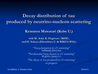 Decay distribution of t au  produced by neutrino-nucleon scattering