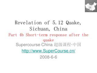 Revelation of 5.12 Quake, Sichuan, China Part 4b Short-term response after the quake