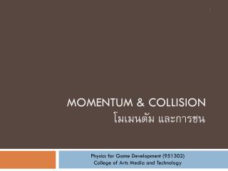 Momentum & Collision