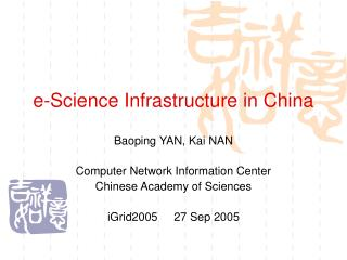 E-Science Infrastructure in China