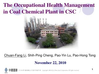 The Occupational Health Management in Coal Chemical Plant in CSC