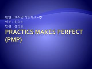 Practics  Makes Perfect (PMP)