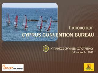 CYPRUS CONVENTION BUREAU