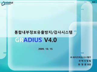 GR ADIUS V4.0