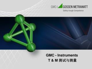 GMC - Instruments   T & M  测试与测量