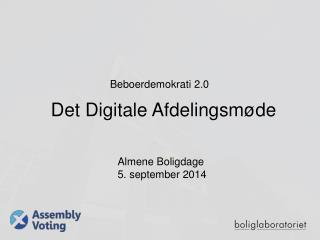 Det Digitale Afdelingsmøde