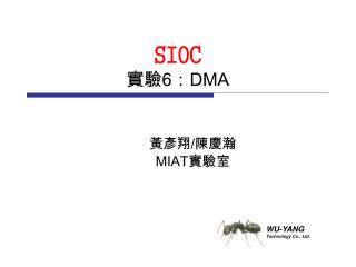 SIOC  實驗 6 : DMA