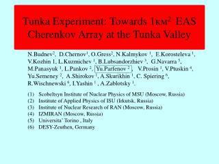 Tunka Experiment: Towards  1км 2  EAS Cherenkov Array at the Tunka Valley