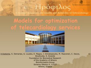 Models for optimization of telecardiology services