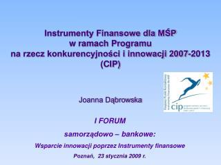 I FORUM samorządowo – bankowe: Wsparcie innowacji poprzez Instrumenty finansowe