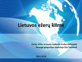 Lietuvos ežerų kilmė