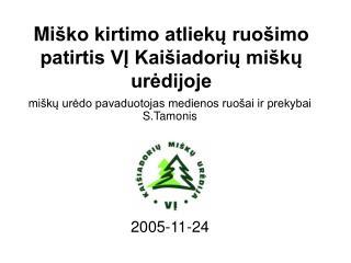 Mi ško kirtimo atliekų ruošimo patirtis VĮ Kaišiadorių miškų urėdijoje