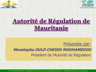 Autorité de Régulation de Mauritanie