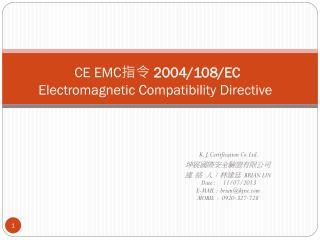 CE EMC 指令  2004/108/EC          Electromagnetic Compatibility Directive