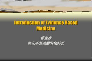 Introduction of Evidence Based Medicine