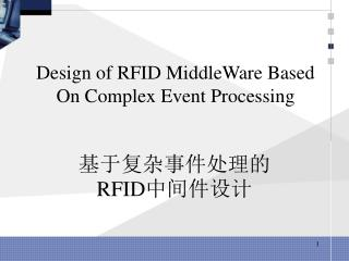 Design of RFID MiddleWare Based On Complex Event Processing