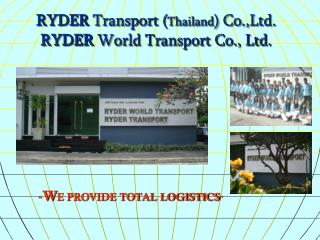 � W E PROVIDE TOTAL LOGISTICS�