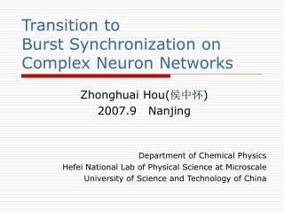 Transition to  Burst Synchronization on Complex Neuron Networks
