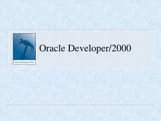 Oracle Developer/2000