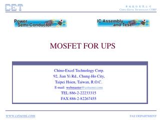 MOSFET FOR UPS