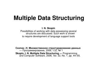 Multiple Data Structuring