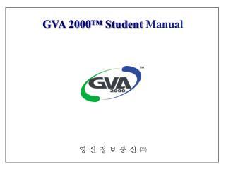GVA 2000™ Student  Manual