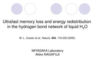 Ultrafast memory loss and energy redistribution  in the hydrogen bond network of liquid H 2 O