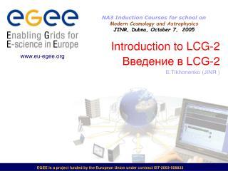 Introduction to LCG-2 Введение в LCG-2  E.Tikhonenko ( JINR )