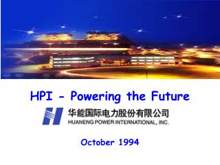 HPI - Powering the Future October 1994