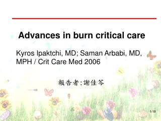 Advances in burn critical care