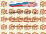 US-Russian Scientific Conference:  MEAT PRODUCTS SAFETY -  FROM FARM TO TABLE  The V.M.Gorbatov All-Russian Meat Researc