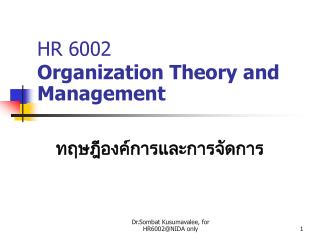 HR 6002  Organization Theory and Management