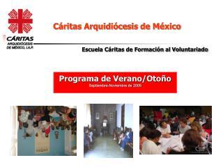 Cáritas Arquidiócesis de México