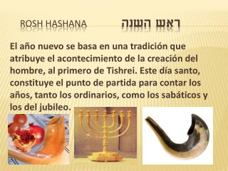 Rosh hashana                ראש  השנה