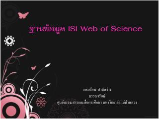 ?????????  ISI Web of Science