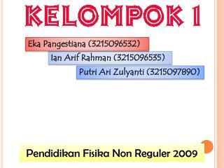 Ian  Arif Rahman (3215096535)