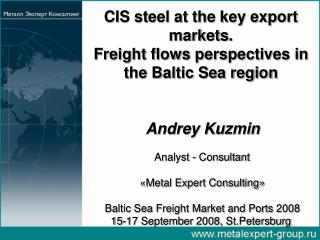 Content CIS share in the world trade Current state of export via the Baltic Sea ports
