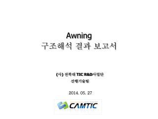 Awning 구조해석  결과  보고서