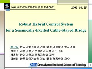 Robust Hybrid Control System for a Seismically-Excited Cable-Stayed Bridge