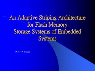 An Adaptive Striping Architecture for Flash Memory Storage Systems of Embedded Systems
