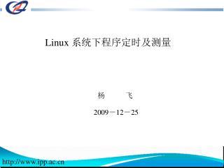 Linux  ??????????